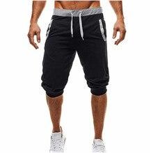 Venda quente novos calções de ginásio dos homens de treinamento de fitness shorts do esporte correndo verão praia shorts treino secagem rápida jogging calças curtas
