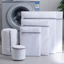 1 Pc Laundry Bags Clothes Washing Machines Mesh Grey Laundry Bag Set Bra Underwear Organizer Bag Washing Lingerie Protecting