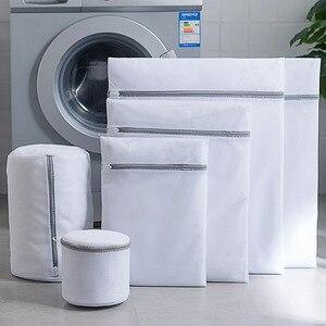 Image 1 - 1 Pc Laundry Bags Clothes Washing Machines Mesh Grey Laundry Bag Set Bra Underwear Organizer Bag Washing Lingerie Protecting