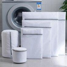 1 Pc כביסה שקיות כביסה בגדים מכונות רשת אפור שק כביסה סט חזיית תחתונים ארגונית תיק כביסה הלבשה תחתונה הגנה