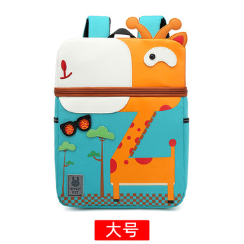 3D Cartoon Animal Kids Dinosaur Giraffe Unicorn Whale Elephant Flamingo Solid Color Backpack Children Pack