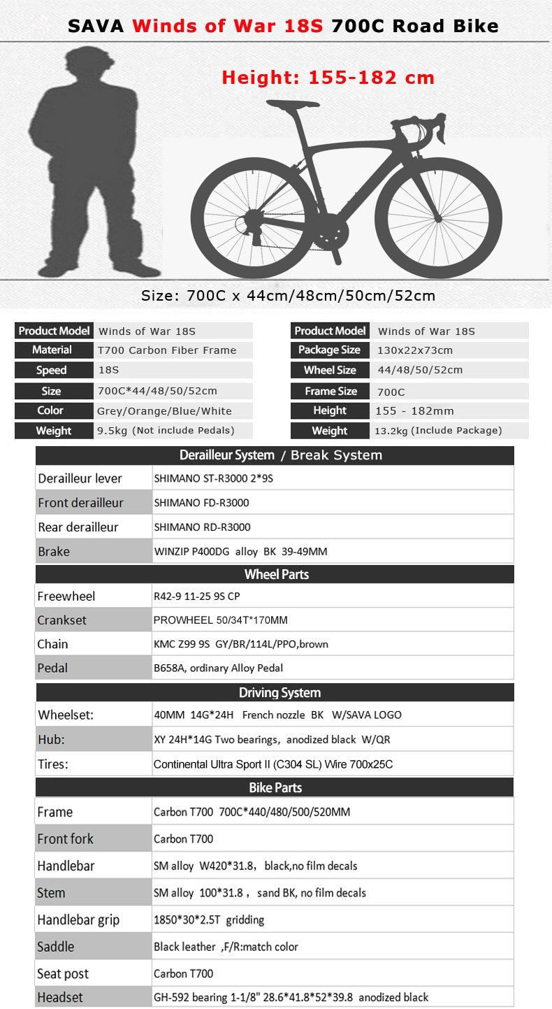 SAVA Warwind3.0 Carbon Road bike,700C Racing Bicycle with Shimano SORA 3000 18S