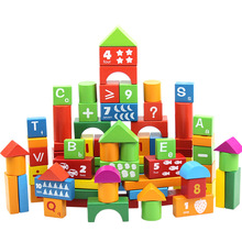 Kids Letter Digital Bottled Building Block Children Enlightenment Intelligence Wooden Bulk Solid Wood Quality Toys