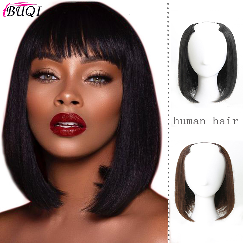 BUQI Hair10inch Short Straight U Part Human Hair Wigs For Women Brazilian Remy Human Hair