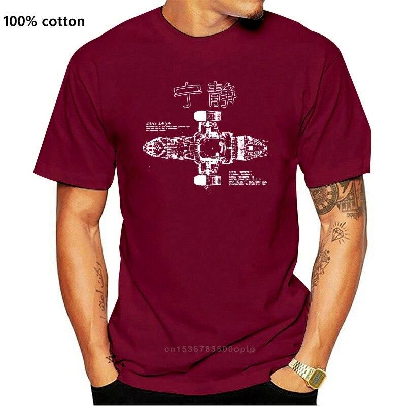 2020 T-SHIRT motif sérénité-série de cinéma bleu soleil Joss Whedon T-Shirt luciole