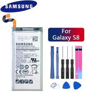 Image 1 - Samsung Original Battery For Galaxy S8 SM G9508 G950F G950A G950T G950U G950V G950S 3000mAh EB BG950ABE Mobile Phone Batteries