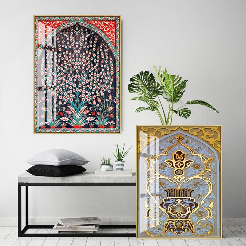 Hd Печатный персидский дизайн художественная печать модная Картина на холсте плакаты настенные картины печать для гостиной украшение настенный Декор