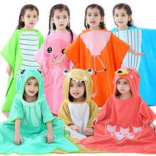 Детское полотенце с изображением животных фламинго; Банный халат