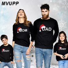 Подходящая футболка для папы, мамы, дочки, папы и сына рождественские Семейные комплекты «Мама и я» одежда с шапкой забавная футболка