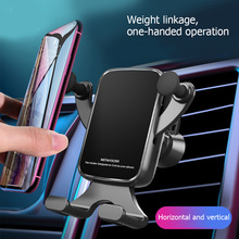 Car phone holder horizontal and vertical screen gravity bracket metal tuyere multifunctional universal gravity bracket