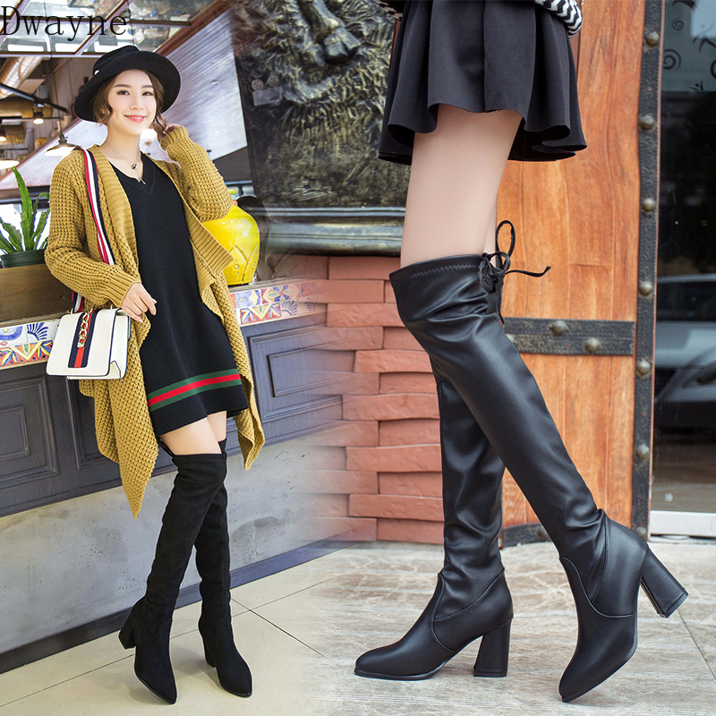 Women S Boots 2019 Winter New Pointed Fashion Plus Velvet Thick With Over Knee Boots Korean Wild 8 Cm High Heel Long Boots Over The Knee Boots Aliexpress