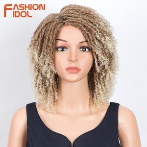 Image 3 - FASHION IDOL Soft Short Synthetic Wigs For Black Women 14 inch High Temperature Fiber Dreadlock Ombre Burg Crochet Twist Hair