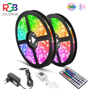 5M 10M LED Strip Light RGB 5050 Flexible Ribbon fita led light strip RGB Tape Diode DC 12V+ Remote Control