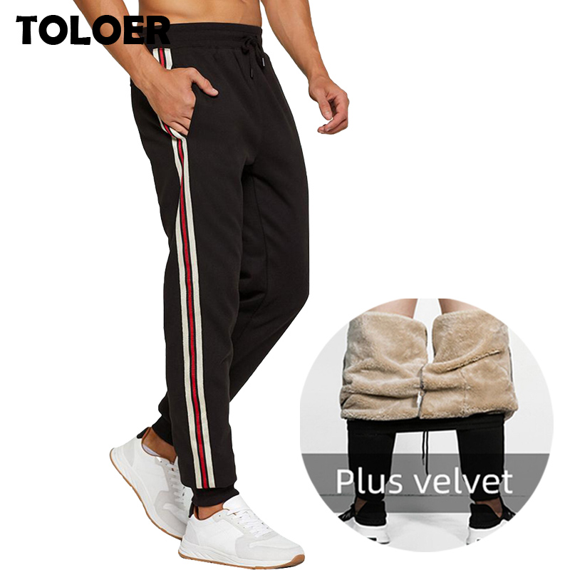 2020 Casual Jogging Pants Men Fleece Sport Striped Side Drawstring Sweatpants Men Joggers Trousers Mid Waist Pocket Running Pant
