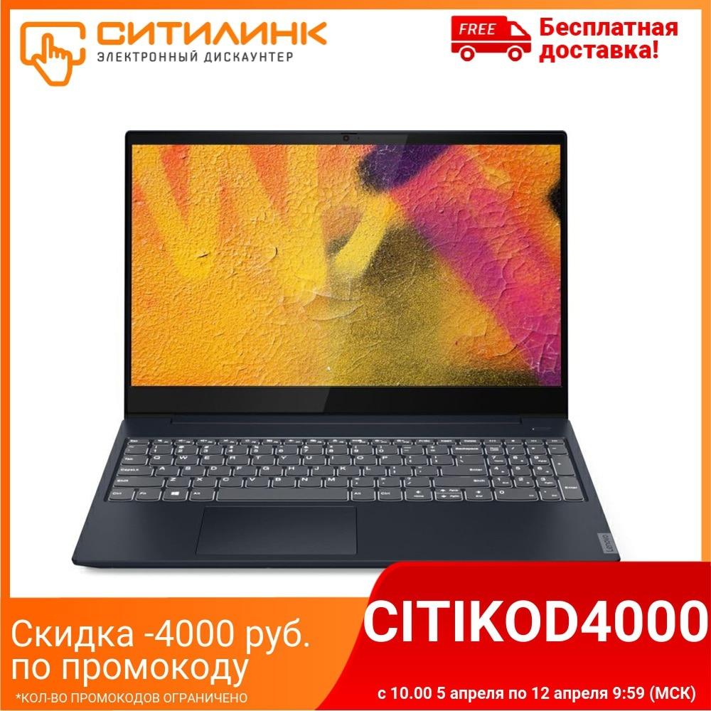 "Ноутбук LENOVO IdeaPad S340-15IIL 15.6"", IPS, i5 1035G1, 8Гб, 1Тб HDD, 128Гб SSD, Intel UHD, 81VW007LRK"