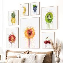 Скандинавский Красочный холст живопись акварельный стиль Фрукты