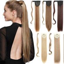 Lisigirl длинные прямые накладные волосы с зажимом для конского хвоста накладные волосы термостойкие синтетические конский хвост накладные во...