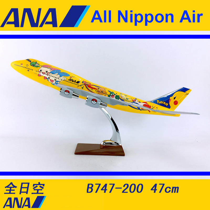 47CM Japan All Nippon Air ANA Resin Plane Airline Airway Aviation Model Toy Boeing 747 Aircraft B747 Plane Fans Collection Shows