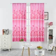 100x200cm Fresh Tulip Flower Window Curtain Living Room Bedroom Drape Home Decor(China)
