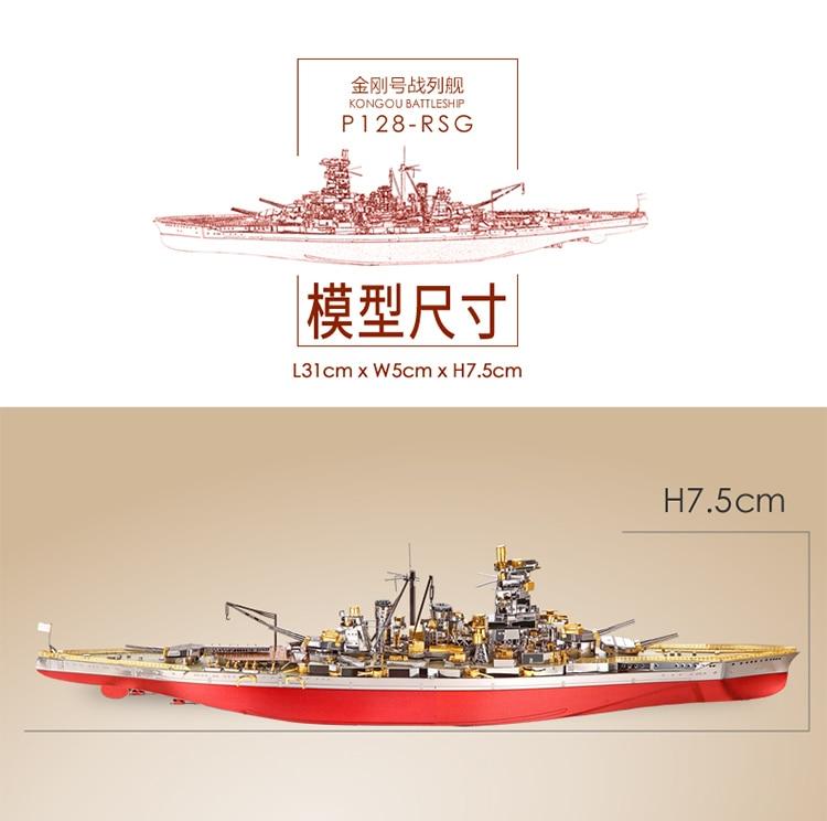 拼酷-P128-RSG 金刚号战列舰详情页6.1_05