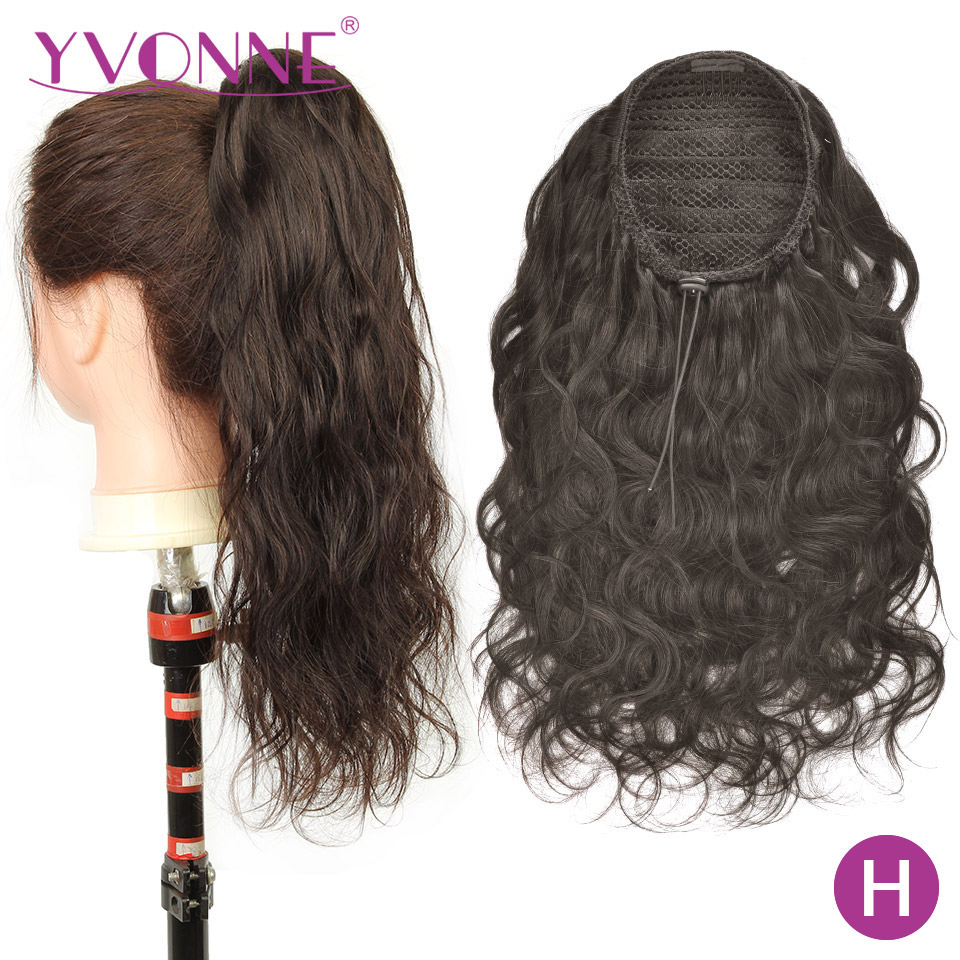 [Yvonne] Body Wave Drawstring Ponytail Human Hair Clip In Extensions High Ratio Brazilian Virgin Hair Natural Color