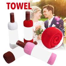 Creative Wine Bottle Shape Towel Gift Present Soft Cotton Face Towel Gift Home Textile Wedding Gift 76 * 32cm 25(China)