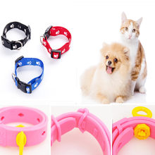 Dog Collar Eliminating Flea and Tick Prevention Repellent Collar for Pet Dog Natural Pest Removing Oil Flea Repellent Collar(China)