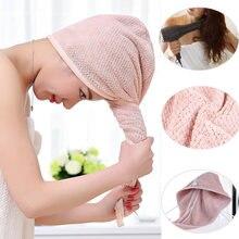 Микрофибра флисовое полотенце для волос тюрбан ванной голова