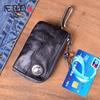 Portefeuille en cuir de vache véritable pour hommes et femmes, court, Vintage, fermeture éclair, porte clé de voiture, organisateur de porte monnaie, 2019