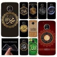 Bismillah-funda de teléfono musulmán, funda para Motorola Moto G9, G8, G7, G6, G5, E6, E5, E4 Plus, Power One Action, Macro, Coque C