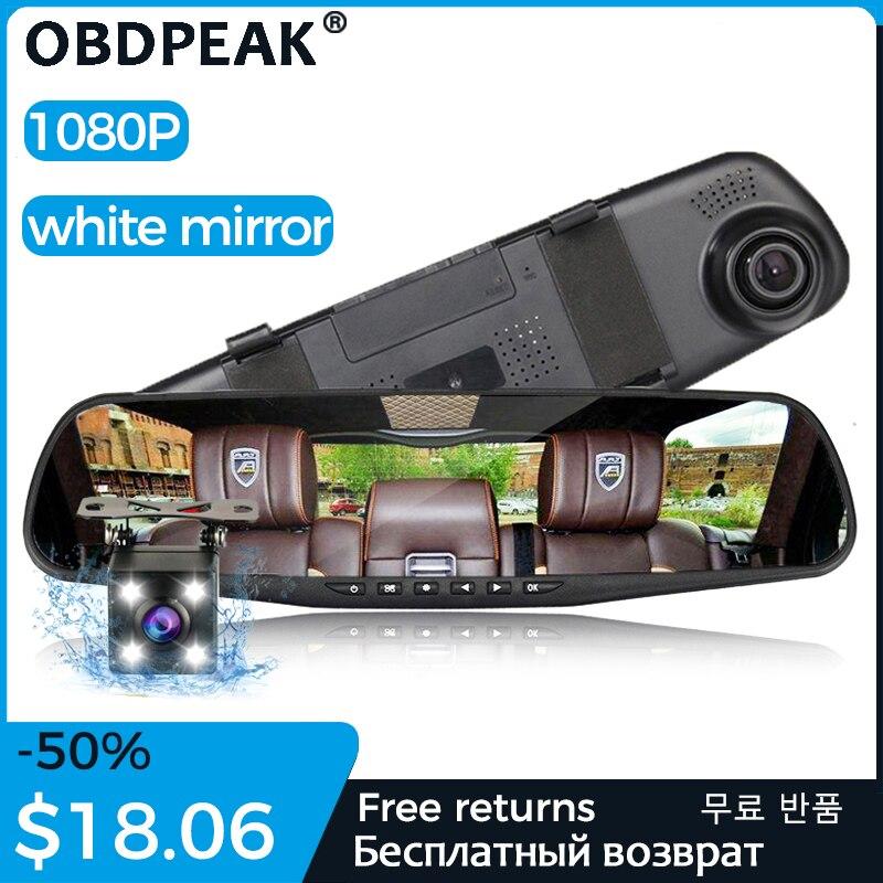 4.3 inch Car DVR Camera White screen Rearview Mirror Auto DVRs Dual Lens Recorder Video Registrator HD 1080p Camcorder Dash Cam