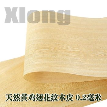 2pcs L:2.5Meters Width:200mm Thickness:0.2mm Natural Chicken Wing Wood Veneer Yellow Pattern Solid