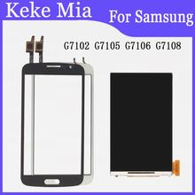"5.25"" Mobile Phone LCDs For Samsung Galaxy Grand 2 G7102 G7105 G7106 G7108 LCD Display + Touch Screen Digitizer Glass Sensor"