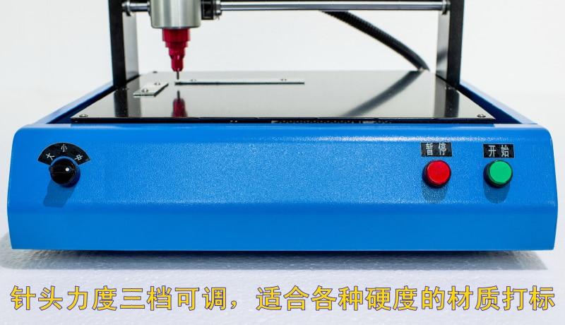 marking machine (10)