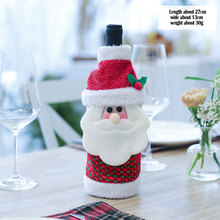Red Wine Bottle Cover Decorative Christmas Style Nordic Flower Lattice Elk Old Man Snowman Christmas Holiday Supplies цена в Москве и Питере