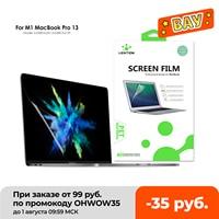 Screen Protector für M1 MacBook Pro 13 zoll 2020-2016 mit oder w/Out Touch Bar A2338/a1708, HD Löschen Film mit Hydrophobe Beschichtung