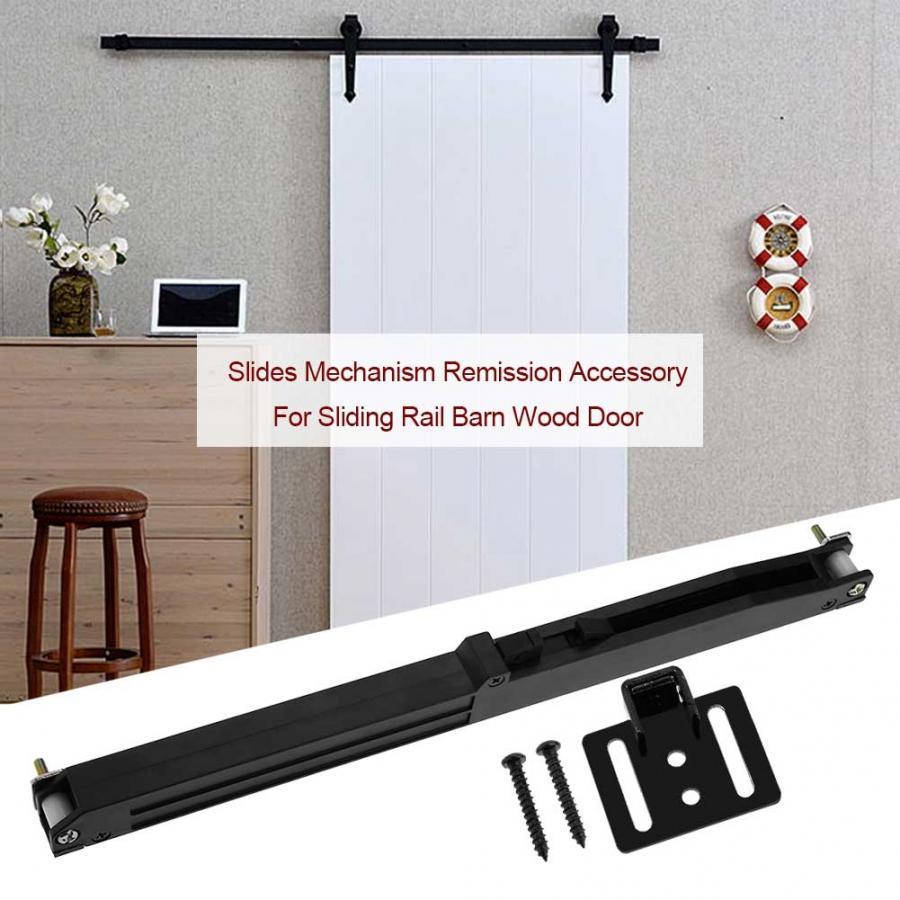 Door Guide Slide Damper Soft Close Slides Mechanism Furniture Remission Accessory For Sliding Rail Barn Wood Door High quality