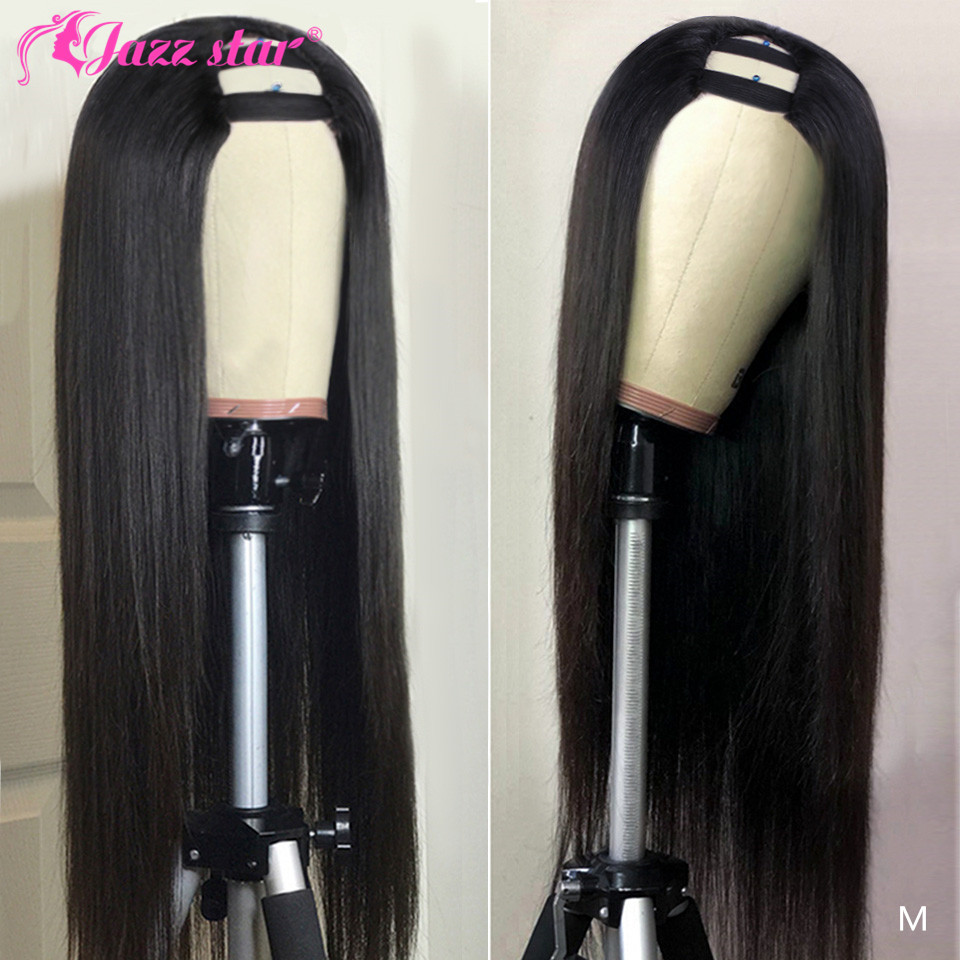 Brazilian Wig Straight U Part Wig Human Hair Wigs For Women Non-Remy Hair 150% Density Full End Jazz Star Hair Middle Part