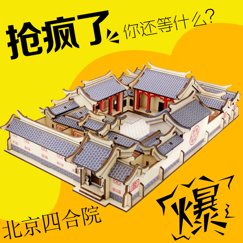 Handmade Jigsaw Puzzle Ancient Architecture Model Wooden for Making 3D Wood Suzhou Gardens DIY ≥ 14 Years Old Large Neutral