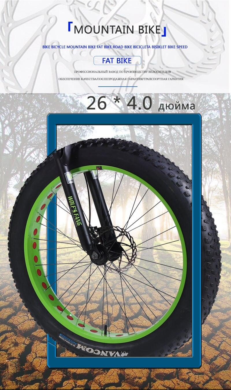 "H7b6ddd0638e8430aad1960c2ff82b9e2S wolf's fang Mountain bike bicycle aluminum frame 7/21/24 speed mechanical brakes 26 ""x 4.0 wheels long fork Fat Bikes road bike"
