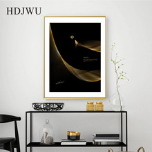 Abstract Home Canvas Painting Wall Pictures Modern Simple Printing Posters for Living Room Decor DJ455