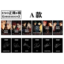 EXO Obsession Signature Series Lomo Cards Set