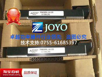 Japan PM50RL1A120 PM50RLA120 power module Shelf--ZYQJ