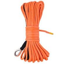 5mm × 15m bom 12 strand trança linha do guincho sintético puxando corda de transporte de alta resistência leve escalada corda ao ar livre