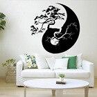 Zen Wall Decal Yin Y...