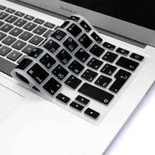 Capa de silicone para macbook e air 13, capa com letras russas para mac book pro 13 15, teclado mágico 1st gen protetor de pele