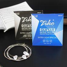 Electric Guitar Musical-Accessories Strings Beginner Nickel-Wound 1set New