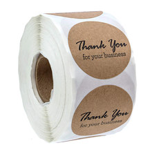 "Drop Ship 1"" Round Kraft Thank You For Your Business Stickers/500 Labels Per Roll(China)"
