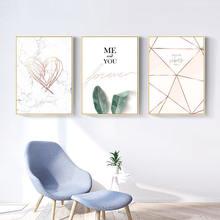 Постер на холсте с надписью «me & you love» Настенная картина