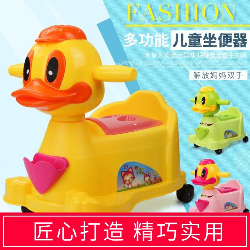 Training Small Car Children Urinal Toilet CHILDREN'S Toilet Pedestal Pan China Mobile GIRL'S Pull Stool With Wheels Size